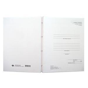 Mape arhīva A4 ar auklu dokumentu iesiešanai,  ar apdruku