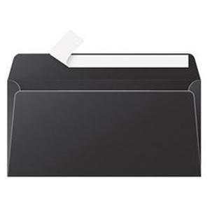 Aploksne E65 110x220 melna krāsa
