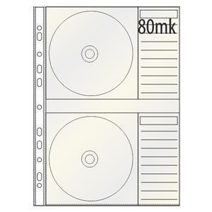 Kabata CD diskiem,  DONAU