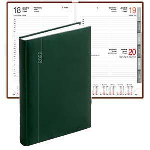 *Dienasgrāmata EKO Executive zaļa
