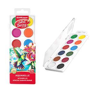 Akvareļkrāsas 12 krāsas ArtBerry,  ErichKrause