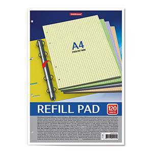 Rūtiņu papīra A4 120 krāsainas lapas ar caurumiem