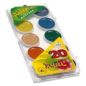 Akvareļkrāsas 20 krāsas BITĪTE Gamma