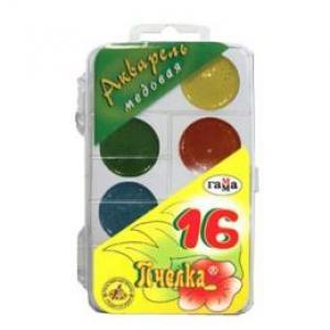Akvareļkrāsas Gamma 16 krāsas BITĪTE