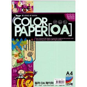 Papīrs ID41Y1-13 gaiši zaļš A4/25lp. 80g