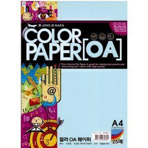 Papīrs ID41Y1-55 gaiši zils A4/25lp. 80g
