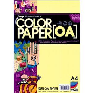 Papīrs ID54Y1-01 NEON dzelt. A4/25lp.80g