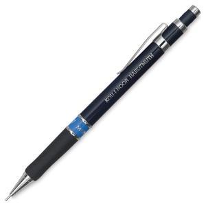 Mehāniskais zīmulis 0.7mm Mephisto profi,  KOH-I-NOOR
