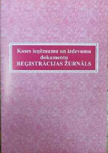 Kases ieņēmumu un izdevumu dok. reģ. žurnāls