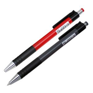 Pildspalva lodīšu CX-5 0.7mm sarkana ABP88474