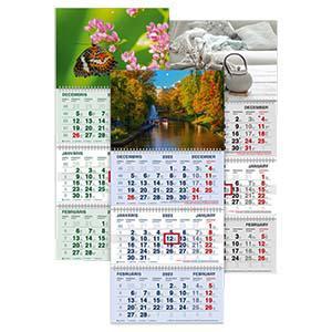 Kalendārs sienas Standart 3 daļas ar metāl. spirālem,  2020g.