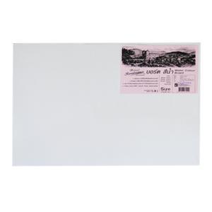 Akvareļu tāfele 558x381 mm MASTERART