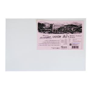 Akvareļu tāfele 279x381 mm MASTERART