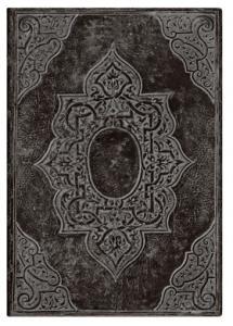 Piezīmju grāmata Via Romana (Concordia) 130x180mm