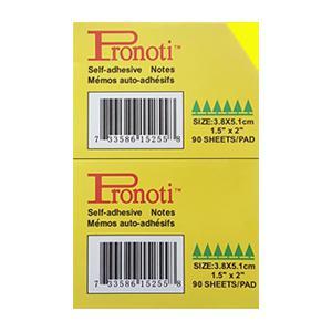 Līmlapiņas NEON 38x51 dzeltena krāsa