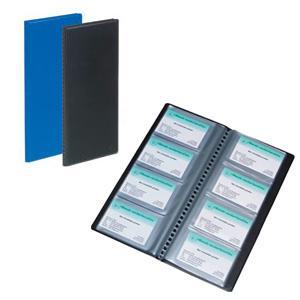 Vizītkaršu bloks 96 vizītkartēm 133x315mm,  zils