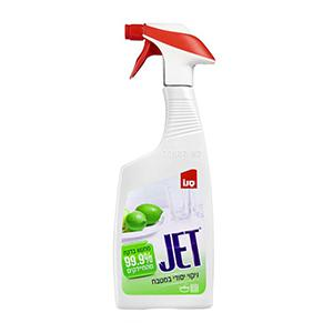 SANO Jet Power Kitchen 750ml virtuves tīrīšanas līdzeklis