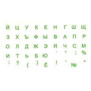 Uzlīmes tastatūrai RU zaļš uz caurspīdīga fona
