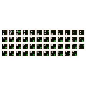 Uzlīmes tastatūrai ENG/RU balts/zaļš uz melna fona