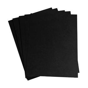 Papīrs A4/210g melns 25 lapas